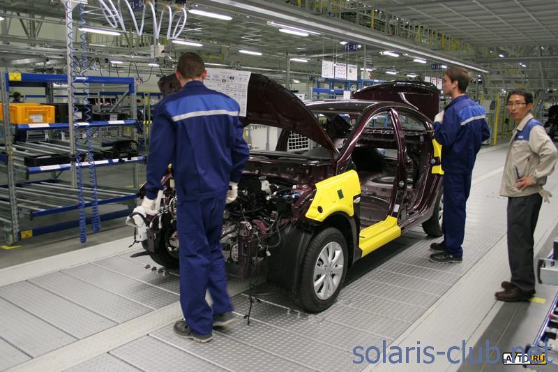 Производство Хендай Соляриса под контролем корейских инженеров